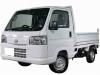 アクティトラックの評価と中古車相場価格