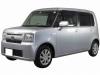 ピクシススペースの評価と中古車相場価格